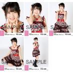 村山彩希 生写真 AKB48 2019年02月 vol.2 個別 5種コ