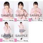 向井地美音 生写真 AKB48 2019年03月 vol.2 個別 5種