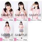 山内瑞葵 生写真 AKB48 2019年03月 vol.2 個別 5種コ