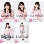 村山彩希 生写真 AKB48 2019年03月 vol.2 個別 5種コ