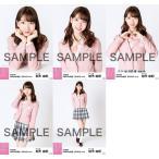 柏木由紀 生写真 AKB48 2019年03月 vol.2 個別 5種コンプ画像