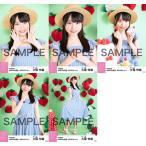 久保怜音 生写真 AKB48 2019年04月 vol.1 個別 5種コ