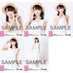 山内瑞葵 生写真 AKB48 2019年04月 vol.2 個別 5種コ