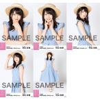 村山彩希 生写真 AKB48 2019年04月 vol.2 個別 5種コ