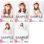 加藤玲奈 生写真 AKB48 2019年04月 vol.2 個別 5種コ