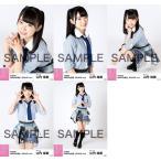 山内瑞葵 生写真 AKB48 2019年05月 vol.2 個別 5種コ
