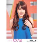 岡部麟 生写真 AKB48 サステナブル 劇場盤 好きだ 好