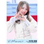 向井地美音 生写真 AKB48 失恋、ありがとう 劇場盤 選