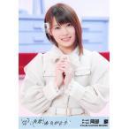 岡部麟 生写真 AKB48 失恋、ありがとう 劇場盤 選抜Ve