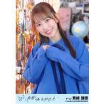 熊崎晴香 生写真 AKB48 失恋、ありがとう 劇場盤 思い