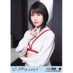 岡部麟 生写真 AKB48 失恋、ありがとう 劇場盤 ジタバ