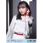 坂口渚沙 生写真 AKB48 失恋、ありがとう 劇場盤 ジタ