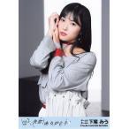 下尾みう 生写真 AKB48 失恋、ありがとう 劇場盤 ジタ