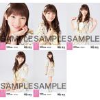 岡田奈々 個別生写真 AKB48 2016年01月度 5枚コンプ