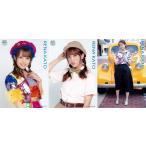 加藤玲奈 生写真 AKB48 やり過ぎ!サマー USJ第3弾A4 3