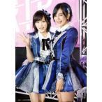 山本彩 兒玉遥 生写真 AKB48 LOVE TRIP 店舗特典 HMV