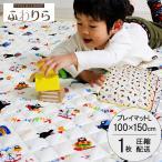 くまモン柄のプレイマット (Lサイズ 100×150)《MD》