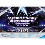 あんさんぶるスターズ!Starry Stage 1st 〜in 幕張メッセ〜[DVD]/在庫有