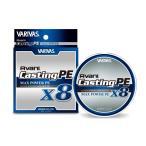 モーリス バリバス アバニ キャスティングPE マックスパワー X8 300m 1.2号 24.1lb ホワイト