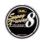 DUEL デュエル スーパーエックスワイヤー8 300m 1.0号 20lb 10m×5色分け H3617