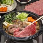 よもぎ埜のおすすめ! 福島牛すき焼き用リブロース(800g)