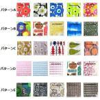 マリメッコ marimekko ペーパーナプキン 人気柄 の5柄 2枚ずつ 10枚セット