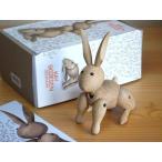 カイ・ボイスン Kay Bojesen/ラビット Rabbit/木製人形 Wood Toy  【北欧雑貨】【北欧食器】【ビンテージ食器】【楽ギフ_のし】【RCP1209mara】【マラソンsep12_