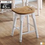 スツール おしゃれ イス 椅子 木製 丸 丸型 北欧 アンティーク 木製スツール 白 ナチュラル