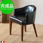 ダイニングチェア 合成皮革 レザー おしゃれ 木製 アンティーク モダン ダイニング 椅子