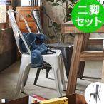 ダイニングチェア 2脚 セット スタッキング スタッキングチェア おしゃれ 椅子 デザイナーズチェア 白 黒