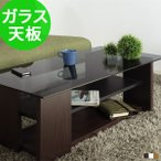テーブル ガラス 木製 ローテーブル おしゃれ 収納 ホワイト ブラウン 白 リビングテーブル