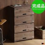 シューズラック スリム 薄型 おしゃれ 木製 シューズボックス 完成品 アンティーク