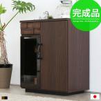 キッチンカウンター 食器棚 キッチン 収納 棚 カウンター レンジ台 70 完成品 モダン 木製 ガラス