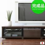 テレビ台 完成品 ローボード 収納 おしゃれ 木製 ガラス 引き戸 テレビボード 160 モダン