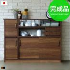 キッチンカウンター 食器棚 キッチン 収納 カウンター 間仕切り おしゃれ 完成品 木製 120 120cm