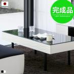 テーブル ローテーブル ガラス モダン おしゃれ 収納 引き出し センターテーブル 白 黒
