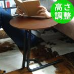 サイドテーブル おしゃれ 木製 木 ウォールナット ア