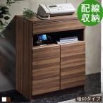 電話台 おしゃれ オフィス ルーター収納 fax台 スリム 収納 アイデア 北欧 薄型 モダン シンプル