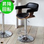 カウンターチェアー カウンターチェア おしゃれ 木製 昇降 アメリカン 背もたれ アンティーク イス 椅子