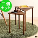 サイドテーブル おしゃれ 木製 木 北欧 モダン シンプル ソファ ソファー テーブル