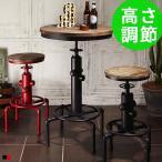 カウンターテーブル バーテーブル 丸 おしゃれ 幅60cm 木製 無垢 アイアン脚 ハイテーブル カフェテーブル 高さ調整 黒