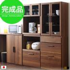 食器棚 完成品 レンジ台 おしゃれ キッチン 収納 棚 スリム カウンター 北欧 モダン 60 幅60 木製