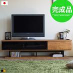 テレビ台 完成品 ローボード 収納 おしゃれ アンティーク テレビボード 160cm 木製 ガラス