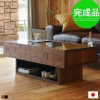 テーブル ローテーブル おしゃれ ガラス 木製 収納 引き出し モダン 長方形 リビングテーブル
