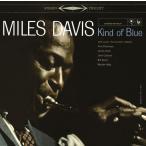 Kind Of Blue カインド・オブ・ブルー/Miles Davis マイルス・デイヴィス