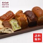 栃木 日光 金谷ホテル 冷凍パン 詰め合わせセット 6画像