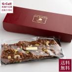 箱根SAGAMIYA 焼き菓子ナッツヴェセル 大箱入り 洋菓子 お菓子 スイーツ お取り寄せ ギフト お祝い お歳暮