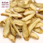 吉良食品 乾燥野菜単品 九州産ごぼう スライス 500g