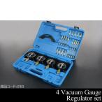4連バキュームゲージ レギュレーター付 キャブ調整 G153