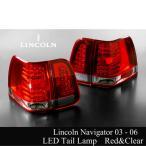 ナビゲーター LEDテールランプ バルブ付 車検OK 03-06y NV10